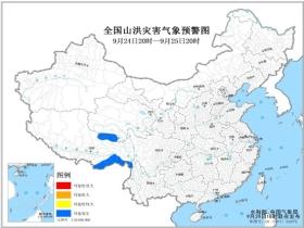 山洪灾害预警:云南青海等局地可能发生山洪灾害