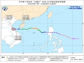 """受台风""""沙德尔""""及冷空气共同影响 海南仍有强风雨"""