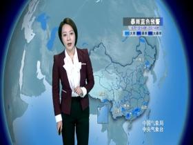 6月1日天气预报华南江南强降雨继续北方多阵雨大风