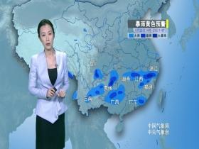 6月28日天气预报暴雨预警升级为黄色赣闽黔等地部分地区有大暴雨
