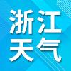 【浙江】六月天气宝典出炉,请收好啦!